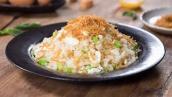 美食台   瑤柱蛋白炒飯,廣東一絕!