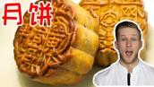 [ENG] European Chef learns HOW TO MAKE HONG KONG Style MOONCAKE from a real MASTER!