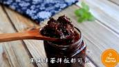Homemade Spicy Beef Sauce 香辣牛肉酱 Chinese Meat Sauce Recipe