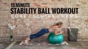 Stability Ball Workout | Core | Glutes | Hamstrings | 15 Minutes