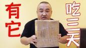 【吃货请闭眼】挑战试吃1000g牛肉酱?馒头米饭面条5种吃法,3天不用叫外卖【Justeatit Official Channel】